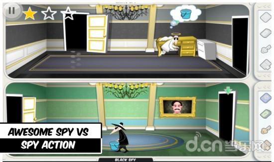 间谍大战 Spy vs Spy