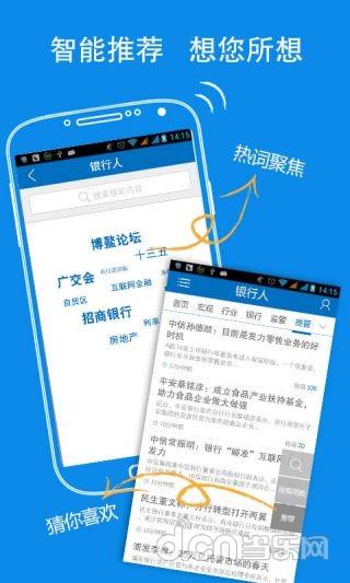 中国银行_个人金融_个人银行
