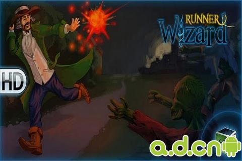奔跑的巫师 Wizard Runner