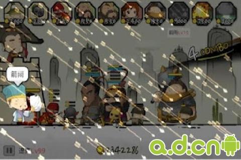 三國志塔防2 官方中文版Three Kingdoms Defense v1.0.8-Android策略塔防類遊戲下載