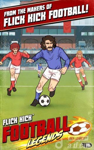 指尖足球传奇 Flick Kick Football Legends