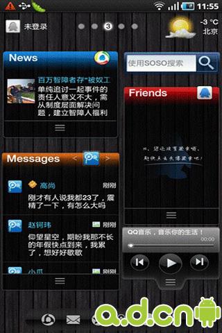 平板QQ_截图