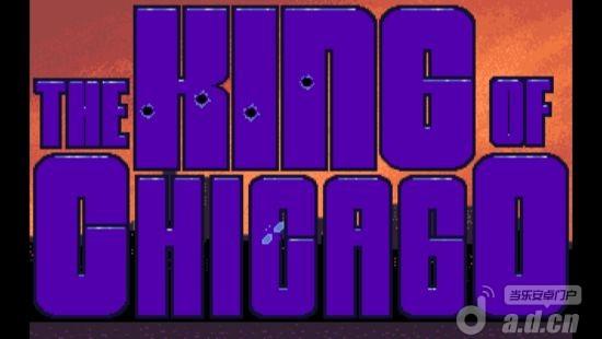 芝加哥之王 The King of Chicago