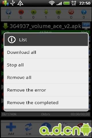 玩免費工具APP|下載高级下载专业版 app不用錢|硬是要APP