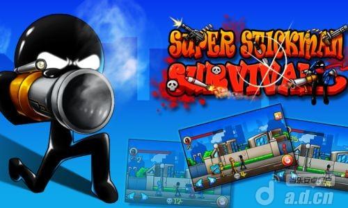 超级火柴人大战 Super stickman survival