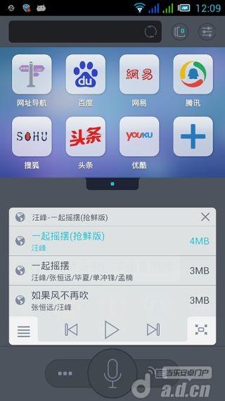 Solo语音浏览器 玩工具App免費 玩APPs