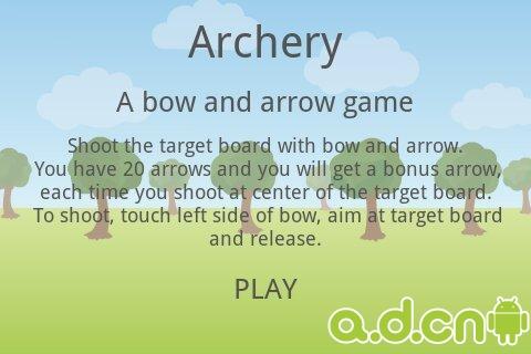 射箭 archery