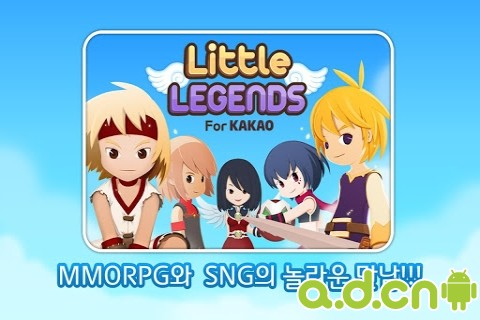 小小传说 for Kakao Little Legends for Kakao