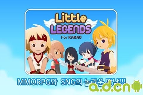 小小传说 for Kakao Little Legends for Kakao