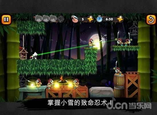 修女也疯狂之起源:小雪 修改版 Nun Attack Origins: Yuki