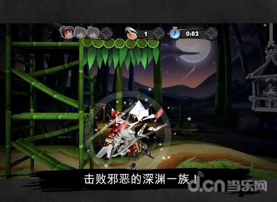 玩免費冒險APP|下載修女也疯狂之起源:小雪 修改版 Nun Attack Origins: Yuki app不用錢|硬是要APP