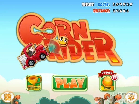 玉米飞车 CornRider