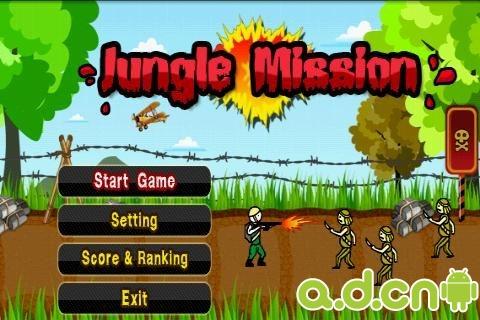 丛林使命 Jungle Mission