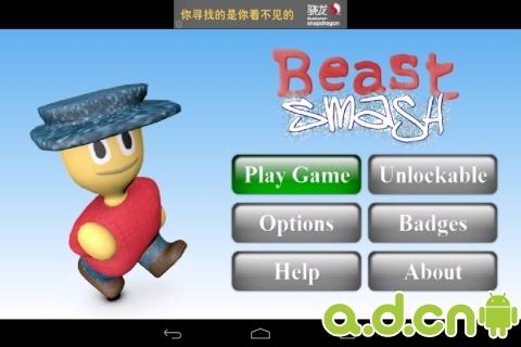 粉碎野兽 Beast Smash