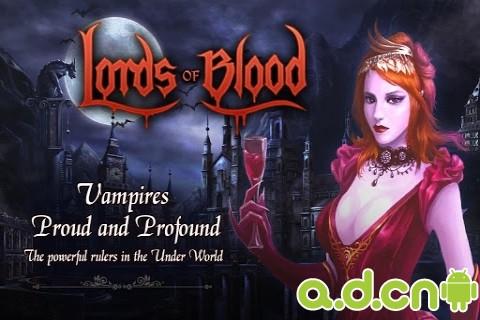 血之领主 Lords of Blood