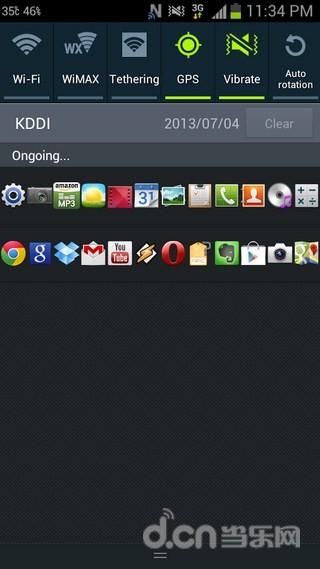 Mydol (STAR 解鎖屏幕) - Google Play Android 應用程式