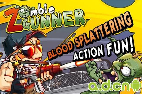 僵尸炮手 内购破解版 Zombie Gunner