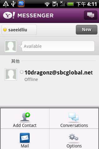 雅虎通 Yahoo Messenger