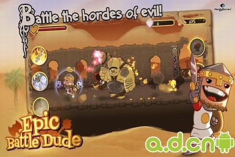 史诗战役Dude Epic Battle Dude