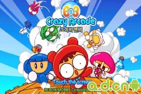泡泡堂 2011 Crazy Arcade 2011