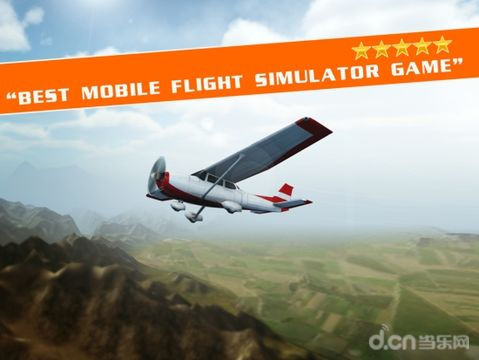 飞行模拟试验3D修改版截图