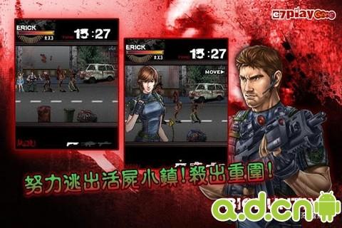 【免費動作App】恶灵猎杀 -APP點子