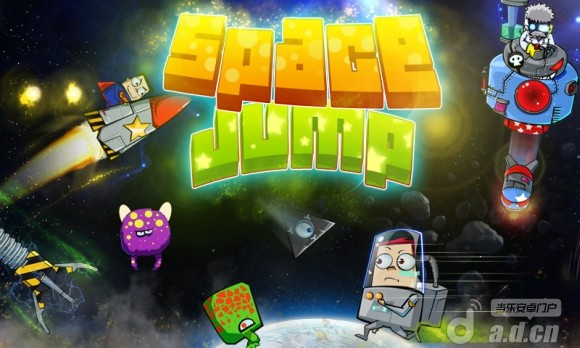 疯狂空间跳跃 SpaceJump