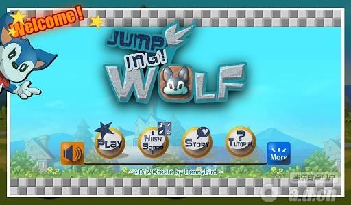 跳跳狼 Jumping Wolf