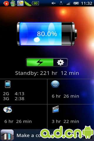 一键省电 One Touch Battery Saver